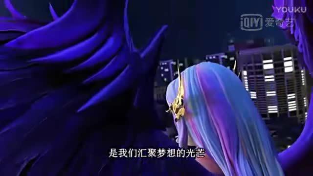 叶罗丽精灵梦 第五季 13 我们要回去