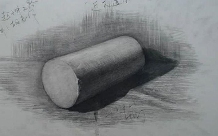 零基础素描 素描入门 (石膏体组合)-圆柱体