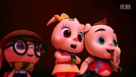 《三只小猪与神灯》终极版预告片