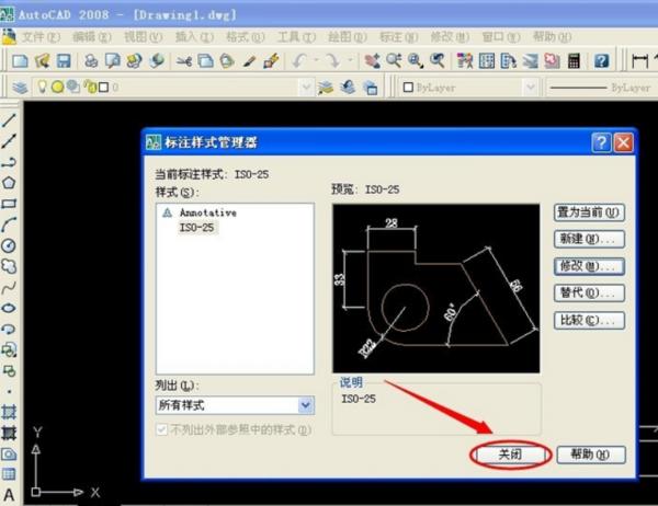 cad坐标缩小字体标注cad怎样里面三维v坐标坐标系图片