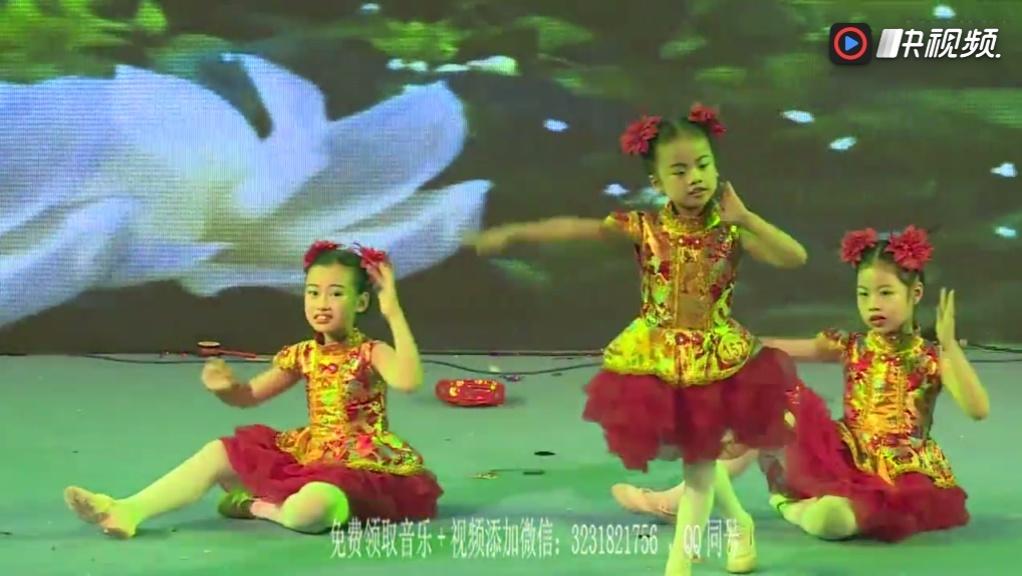 2018最新幼儿园六一舞蹈《中国娃娃》