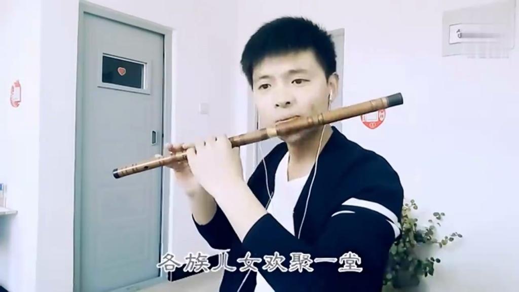 帅哥笛子演奏韩红《天路》西域之路 雪峰之巅 天籁之音