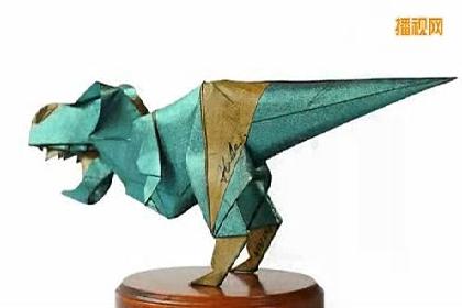 折纸大全 霸王龙恐龙折纸教学