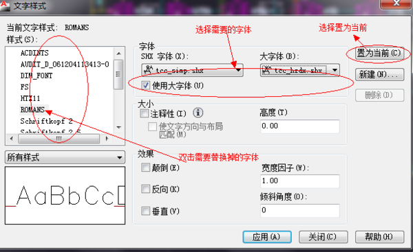 CAD中,一次性修改文字内容?Cad圆弧角正方形画图图片