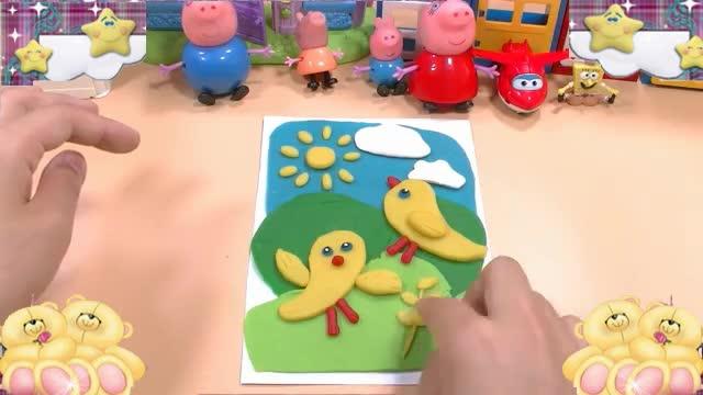 小猪佩奇和超级飞侠海绵宝宝diy手工制作彩泥小鸡图画.