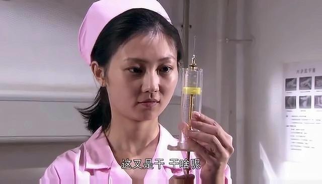 免费在线视频内射漂亮小护士_视频:小护士过来抽血,大爷一看大粗管子,立马从床上蹦下来,吓哭了