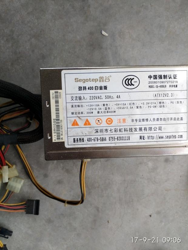 专用汽车低音炮功放能用电脑的电源接线吗?附图求大师