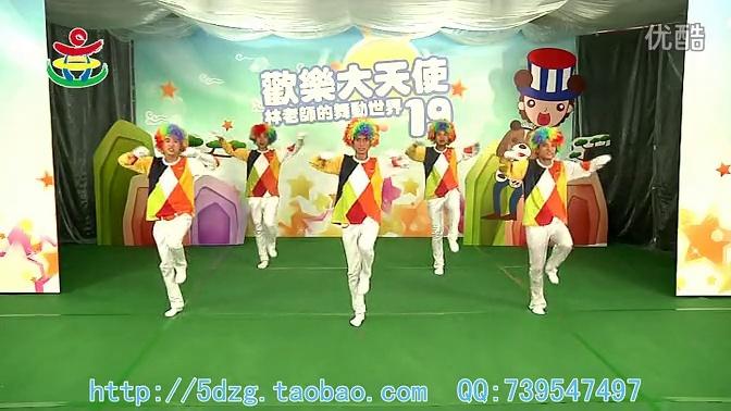 林老师的舞动世界第19辑 活力体操图片