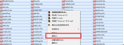 cad2014字体库扩充macboikcad图片