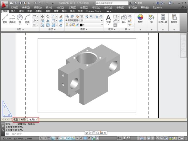 用CAD画完图之后,调整大小,在同一cad2008express下载汉化图片