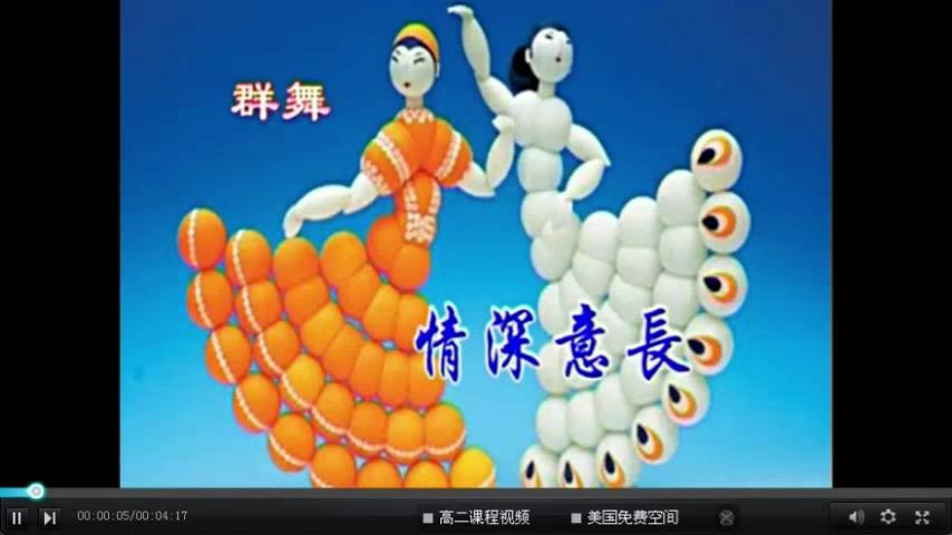 彝族舞蹈教学视频 彝族舞蹈《情深意长》