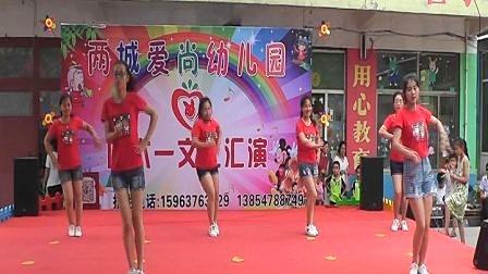 两城爱尚幼儿园六一教师舞蹈《奔跑吧,兄弟》图片