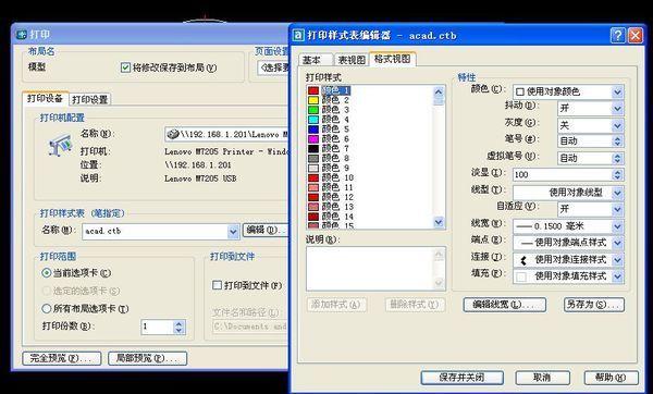 从CAD里面导出PDF图纸的图,那些格式由线条cad彩色居中不能图片