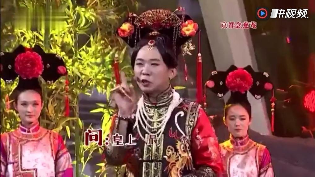 张铁林再度出演还珠格格乾隆皇帝,小燕子长变样了?