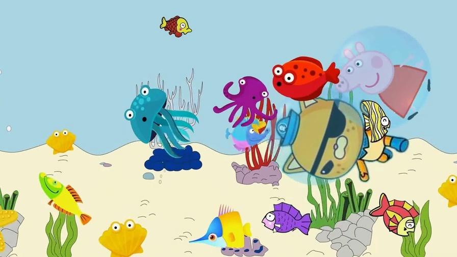益智儿童动画-海底小纵队带小猪佩奇海底游玩