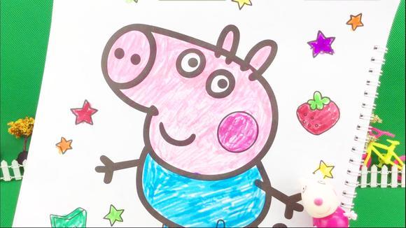 小羊苏西给小猪佩奇弟弟乔治 b>涂鸦 /b>