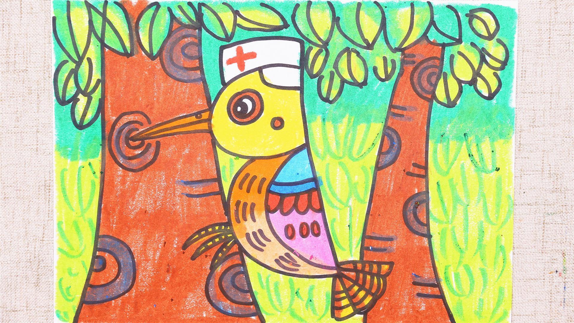 爱的手作日记 儿童画大森林的医生啄木鸟-爱的简笔画-淘趣工坊