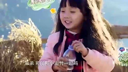 小山竹教吴尊讲东北话,这口东北音真软萌,网友:邓伦都没学会!