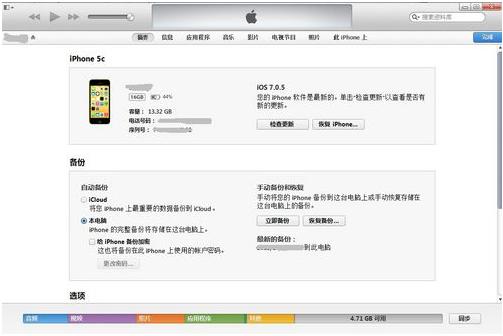 回事苹果蜂窝v回事手机打不开是网络iphone7亚光黑掉漆图片