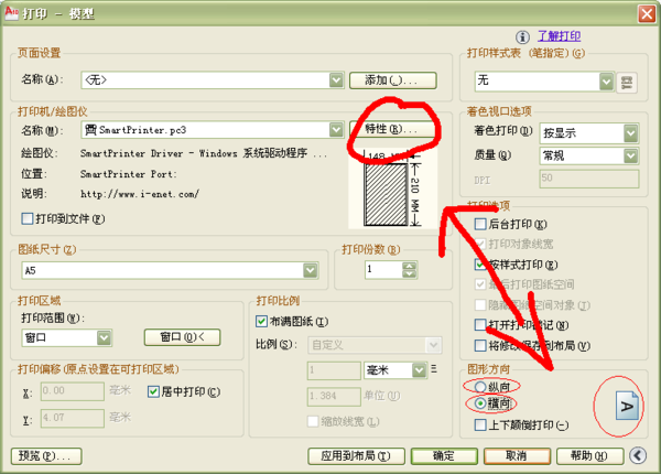 CAD旋转打印的JPG,PDF图都被出来了?龙筑cad工具箱图片