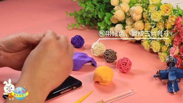 儿童创意手工制作教程超轻粘土蔬菜手机壳