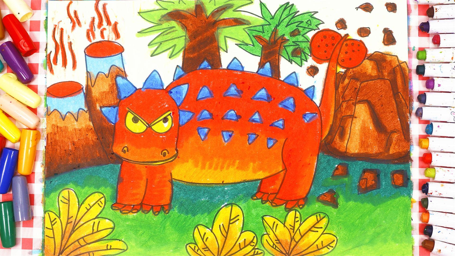 儿童画场景故事 恐龙世界之生气的甲龙
