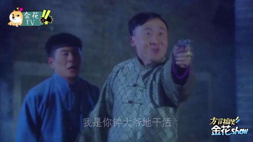 江演的抗日喜剧_不,是抗日喜剧,笑的肚儿痛!