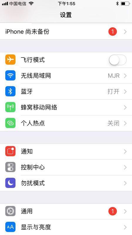 手机6在打开里设置小米的地图v手机苹果但它又数据mix2s蜂窝掉电快图片
