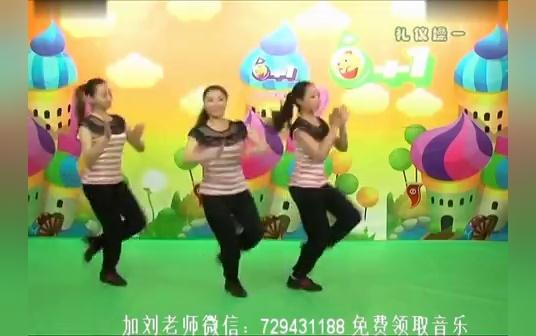 幼儿园小班舞蹈 元旦 六一儿童节舞蹈视频大全