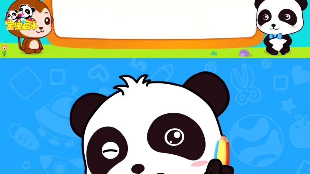 儿童简笔画启蒙-香蕉,小猴最爱,边唱边画(宝宝巴士原创动画)