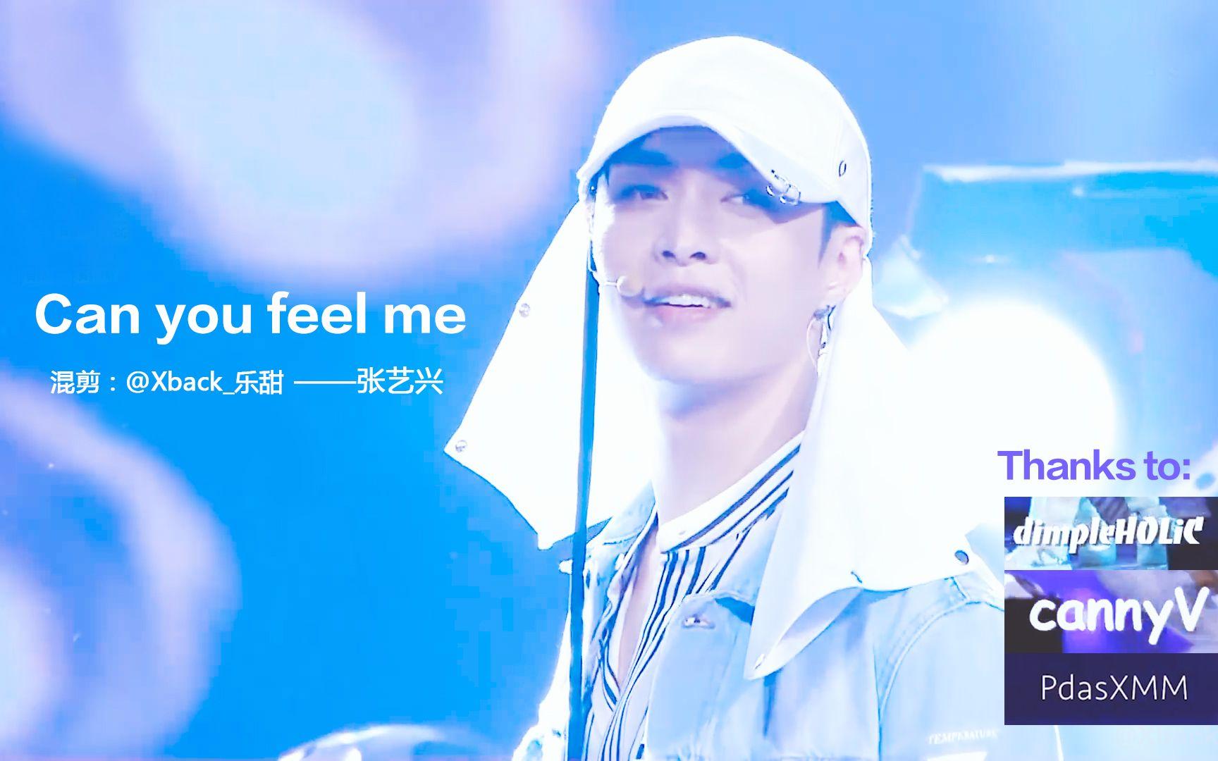 you+feel+me?pr=on