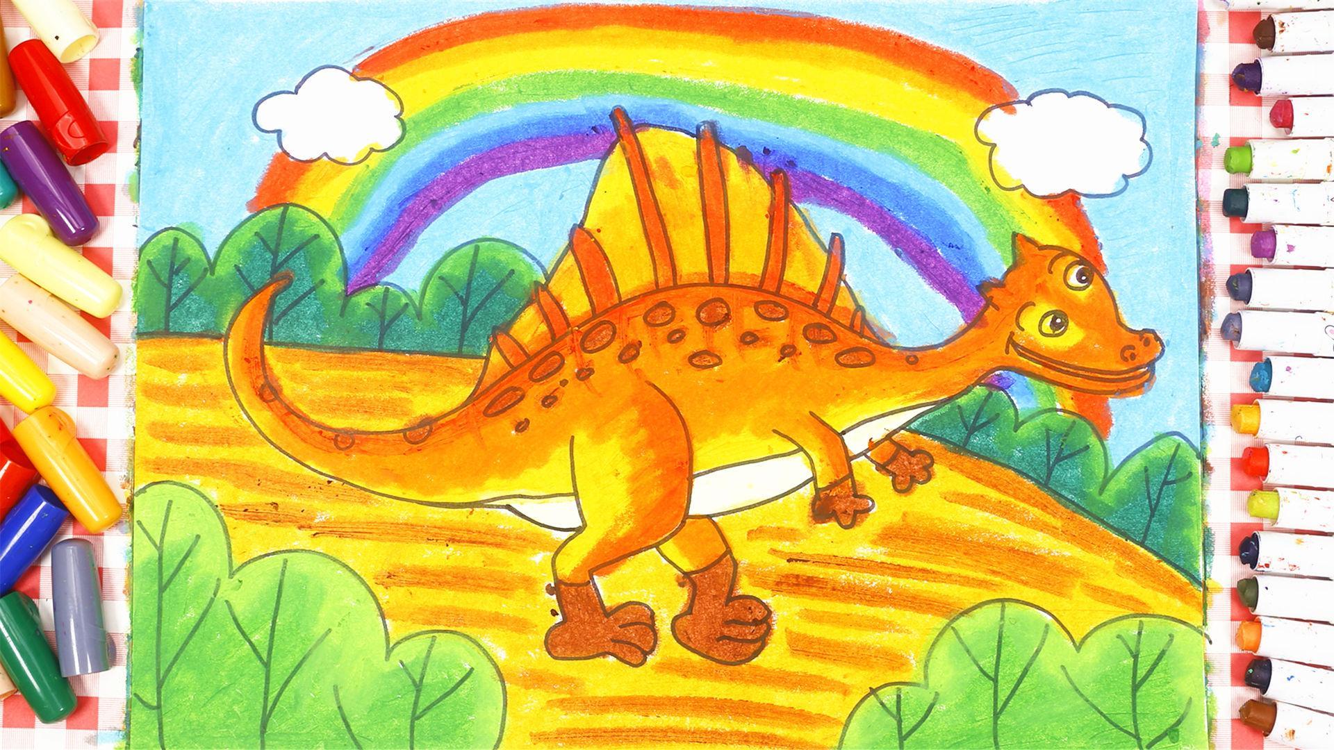 儿童画场景故事 恐龙世界之高棘龙