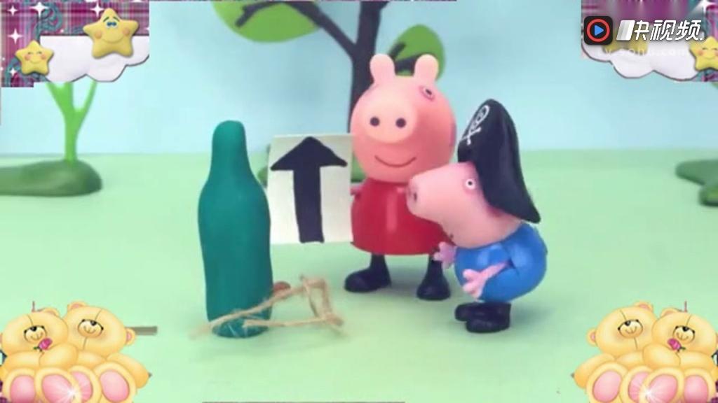 小猪佩奇和粉红猪小妹橡皮泥玩具视频之小猪看医生玩具视频