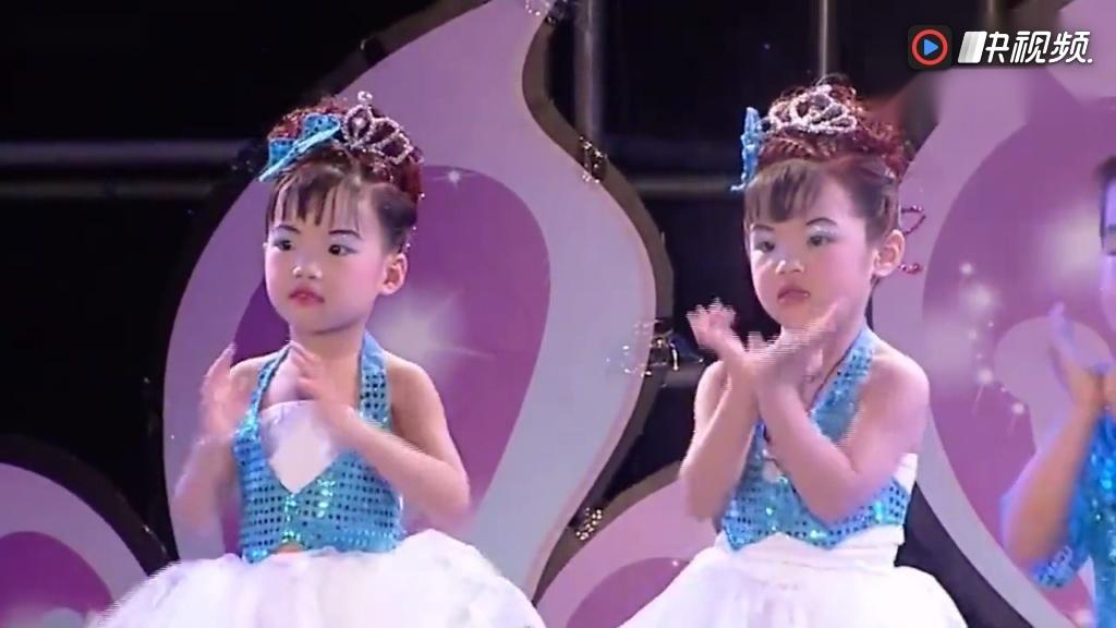 幼儿园少儿舞蹈《可爱颂》