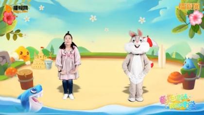 小班舞蹈 可爱颂幼儿舞蹈视频