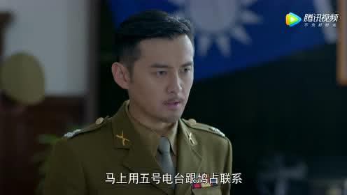 《铁核桃之无间风云》第10集精彩片花