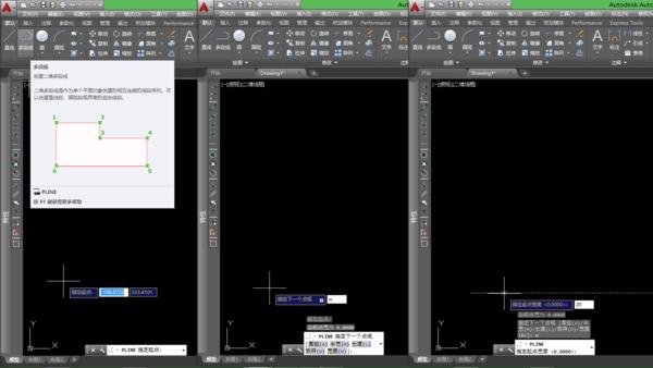 CAD画出由粗到细的多段线cad07安装兼容性图片