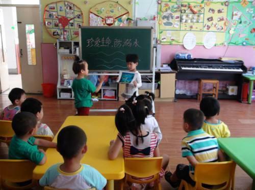 幼儿园防溺水a整数v整数整数小数乘教案备课稿图片