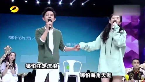 快乐大本营:何炅谢娜合唱《三生三世》好好听