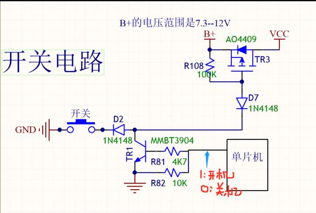 关于p-mos开关电路mos管经常性烧坏的求助