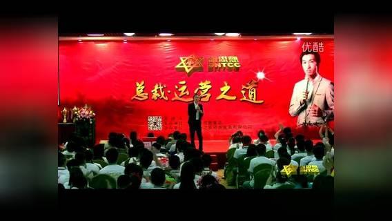 周文强演讲少年中国说少年强则国强中国梦演讲