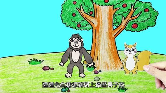 简笔画教学:手把手教你画出可爱的黑猩猩,还有生动有趣的小故事