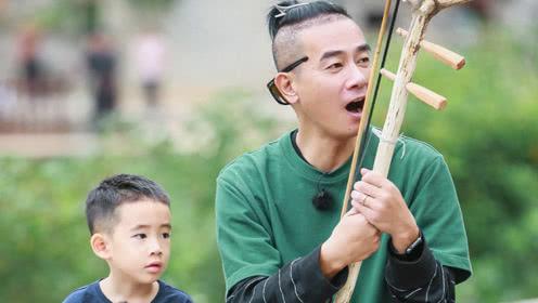 《爸爸去哪儿》陈小春模仿小山竹,邓伦忍不住大笑!