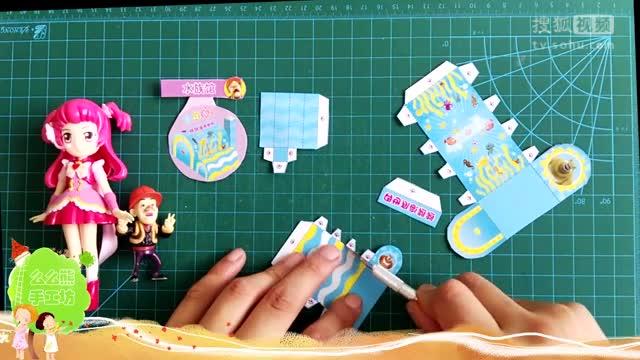么么熊工作室-手工制作巴啦啦小魔仙玩具