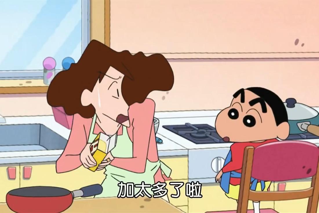 《蜡笔小新》跟妈妈学做饭,晚饭就交给小新啦