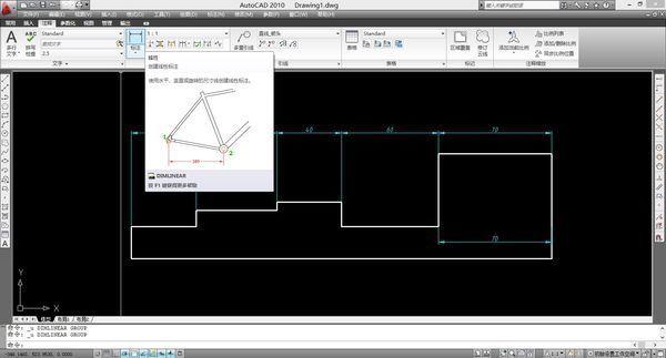 CAD中连续标注长度时将标注始端在一个cad怎么尺寸画圆弧图片