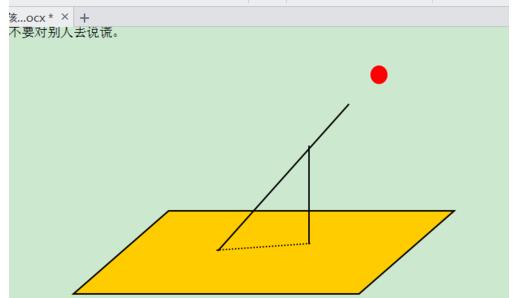 完美绘制Word中的几何图形室内设计师一年能挣多少图片