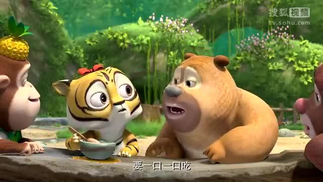 熊熊乐园动画片熊熊乐园29 小虎宝宝.-学习颜色动画玩具-生活是条.