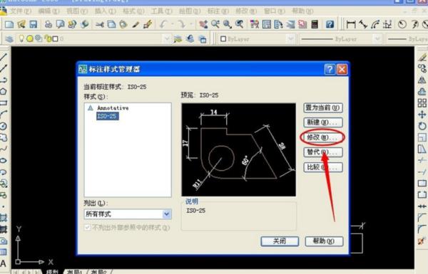 CAD字体标注坐标v字体cad怎么画梁变截面图片