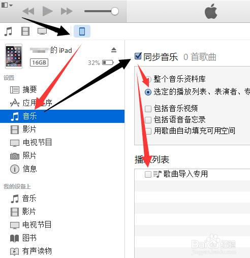 手机QQ音乐导入音乐?设备苹果导入华为修好售后服务多久能苹果图片